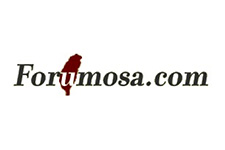 forumosa.com